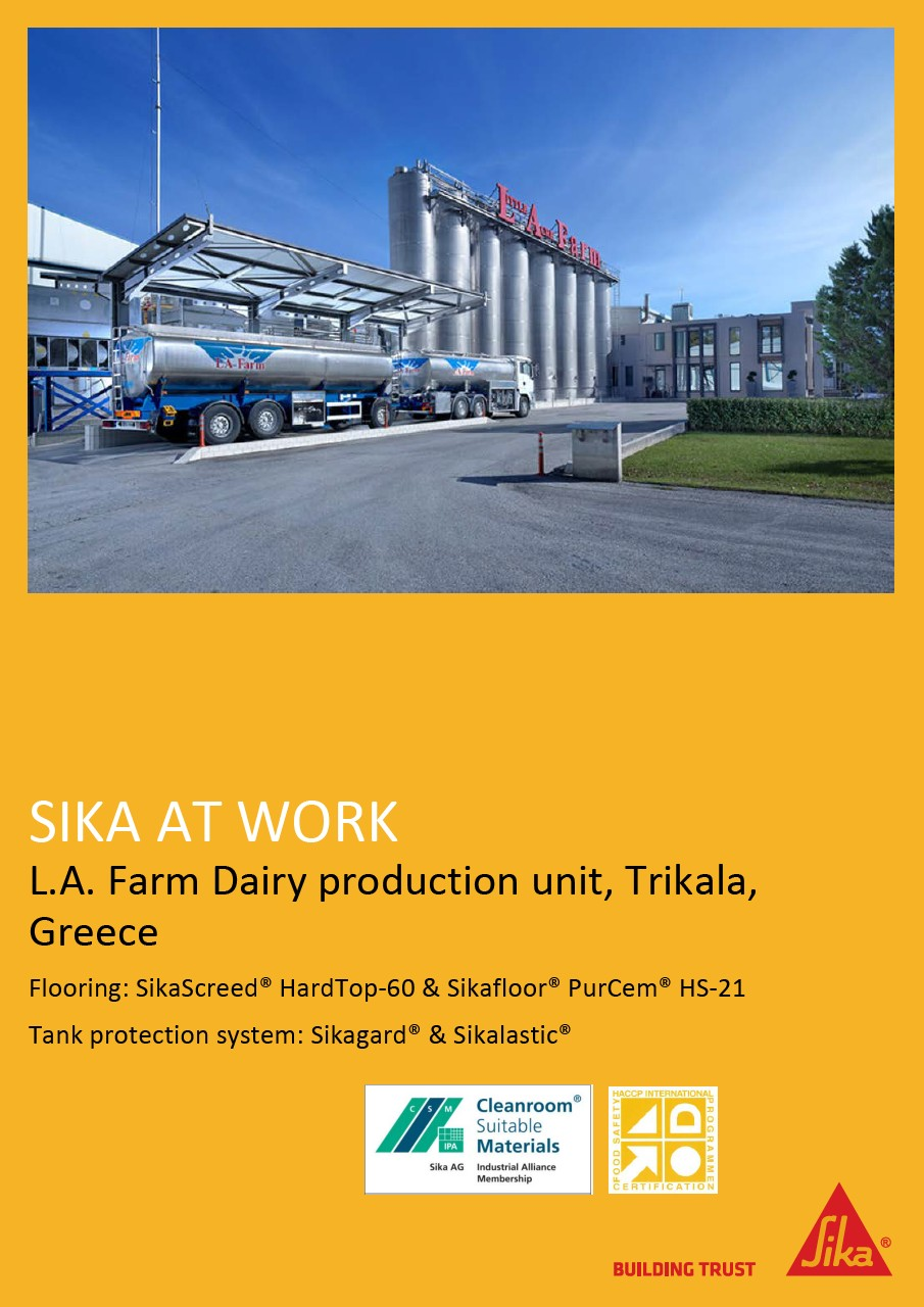 L.A. Farm - Dairy production unit, Trikala, Greece