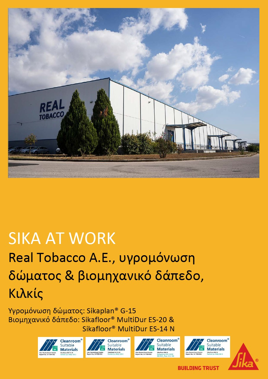 Real Tobacco A.E.