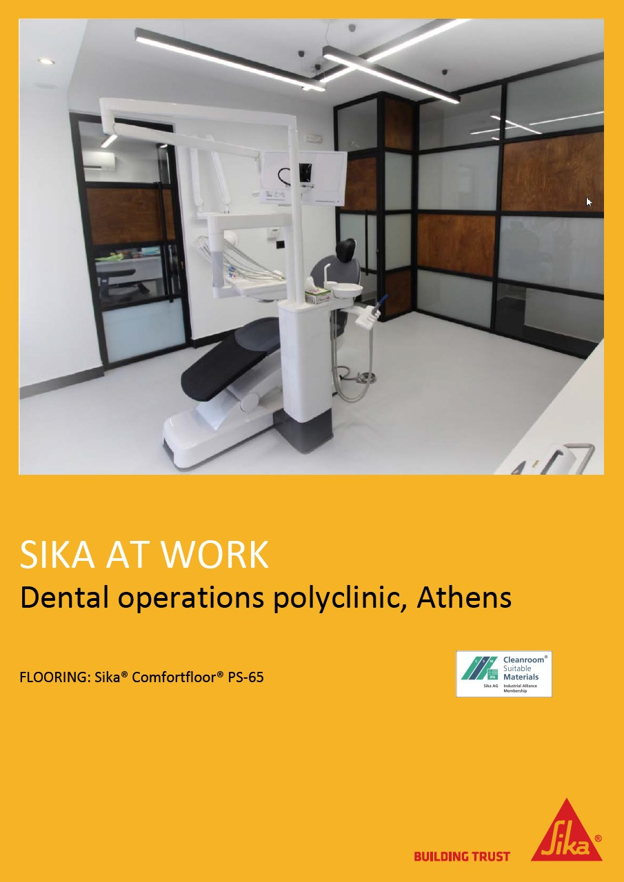 Dental operations polyclinic, Athens