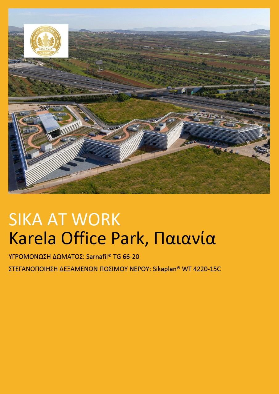 Karela Office Park, Παιανία