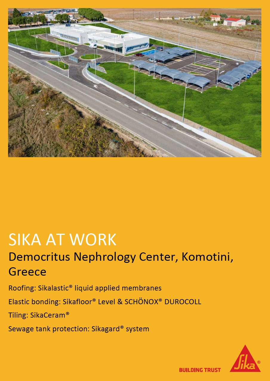 Democritus Nephrology Center, Komotini, Greece
